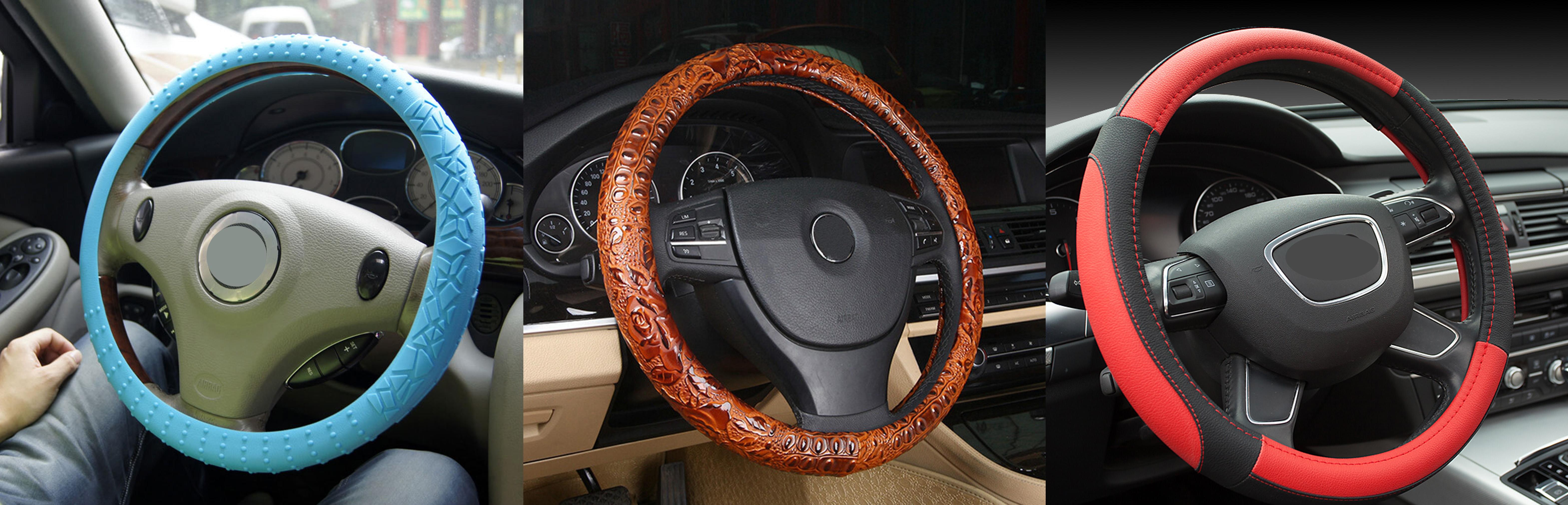 Чехол на руль