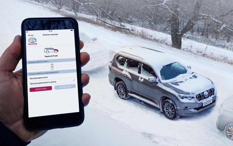 Toyota Land Cruiser Prado в новой модификации Style: в РФ открыт прием заявок