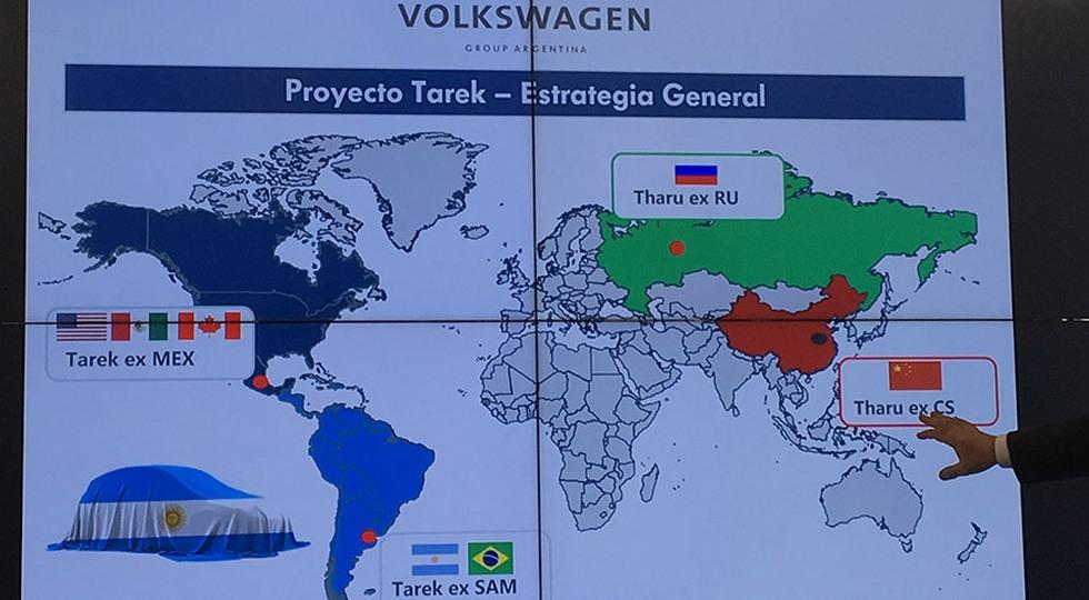 Volkswagen Tharu -так будет называться новый кросс для России
