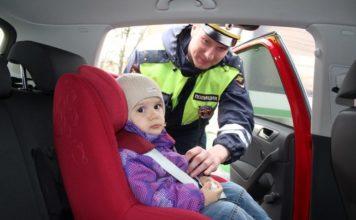пассажир ребёнок