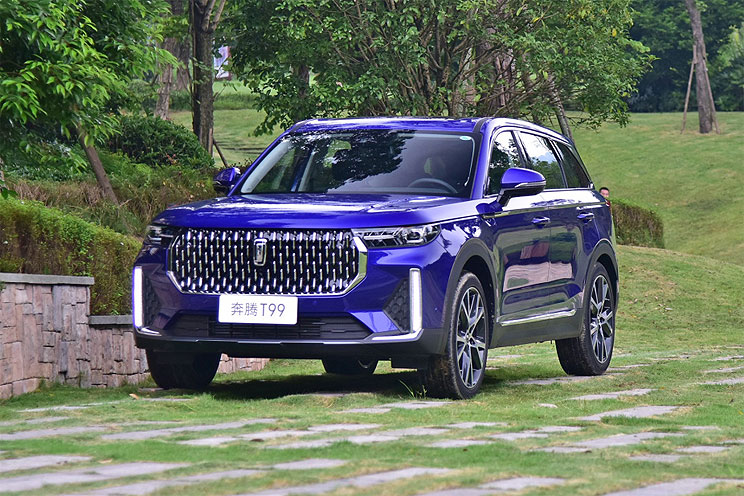 FAW анонсировал старт продаж Besturn T99 в Китае