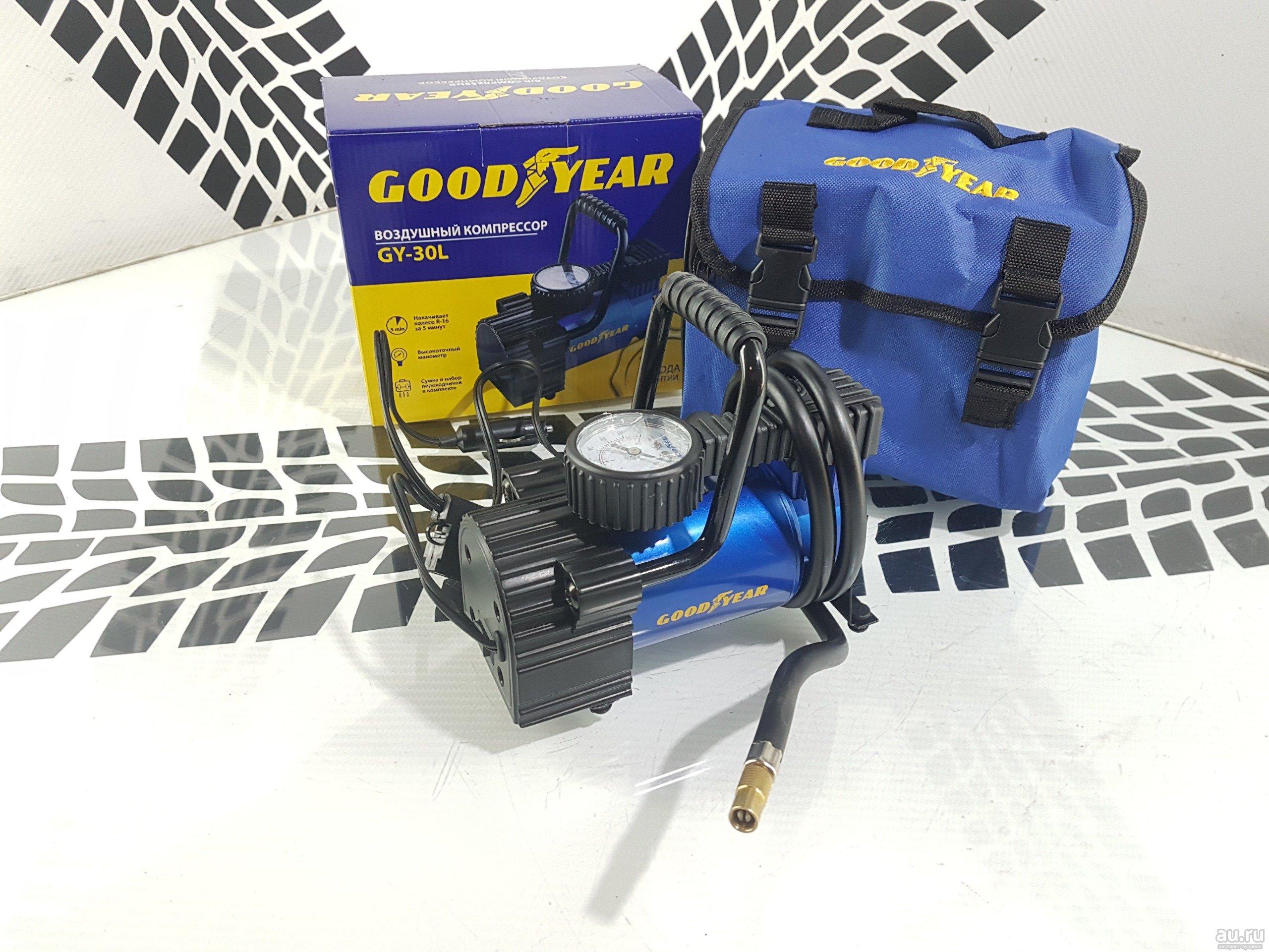 GOODYEAR GY-30L