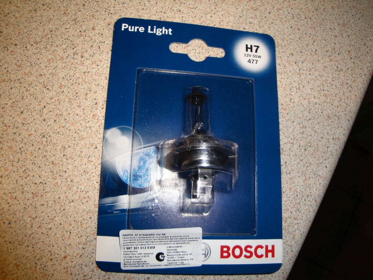 BOSCH Pure Light 1987301012 H7 12V 55W