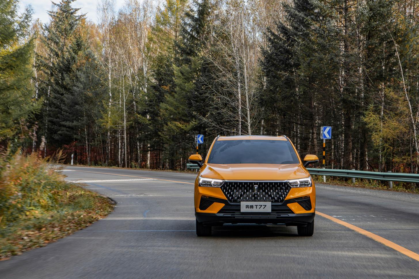 FAW Bestune T77 в России начнут продавать 2020 году под именем FAW X60