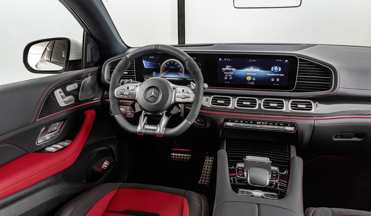 В России открыт прием заявок на заряженный кросс-купе Mercedes-AMG GLE 53 Coupe